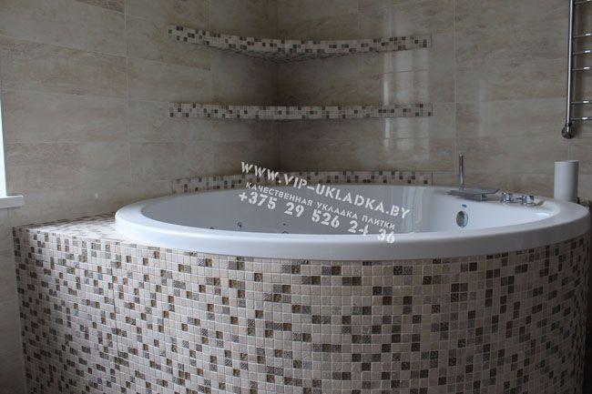 Экран под ванной Минск +375295262436